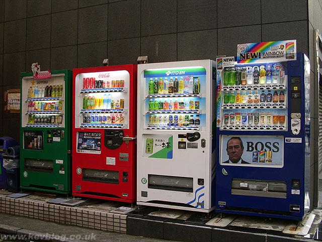 japanese soda machine